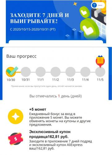 monety-2.jpg