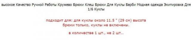 bezymjannyj-141-e1476731639109.jpg