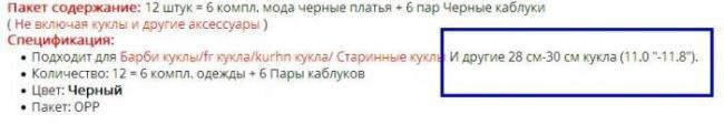 bezymjannyj-142-e1476731856344.jpg
