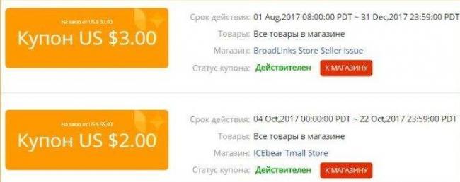 screenshot_13-e1516813028670.jpg
