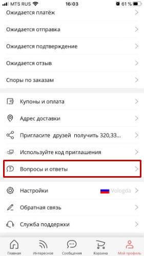 vopros-1.jpg