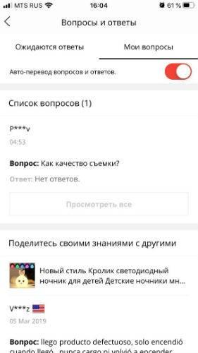 vopros-4.jpg