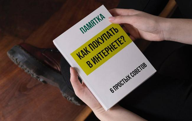 internet-buy-book.jpg