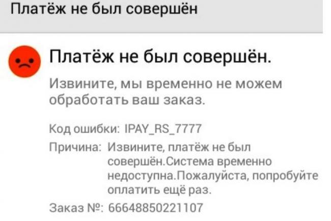 screenshot_3-3.jpg