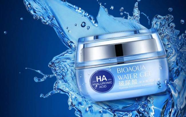 Kosmetika-BIOAQUA.jpg