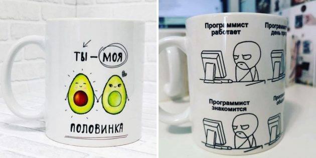 SHablon-kollazheJ-dlya-Mancave-kopiya-kopiya-kopiya-2020-09-21T121930.794_1600676384-630x315.jpg