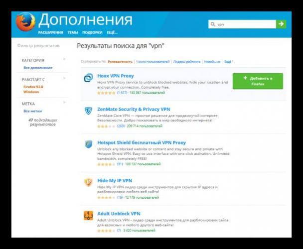 VPN-v-Mozilla-FIrefox.png