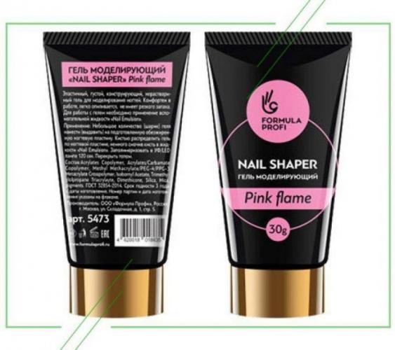 formula-profi-nail-shaper_result.jpg