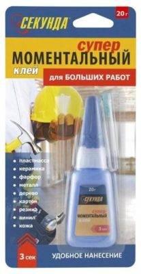 Klei_tsianoakrilatnyi_Sekunda_super_momentalnyi_dlia_bolshikh_rabot_403_213_20_g_poster-207x400.jpg