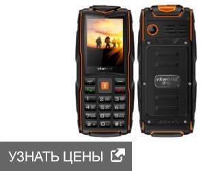 40.7.aliexpress-telefon-protivoudarnii.jpg
