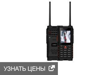 40.8.aliexpress-telefon-protivoudarnii.jpg
