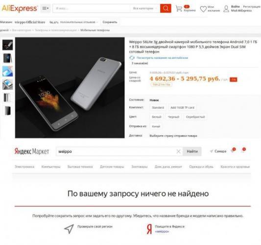 kak_kupit_telefon_na_aliexpress.jpg