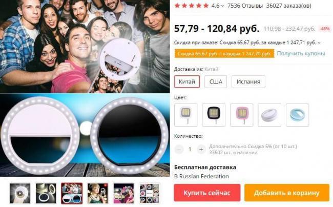 aksessuary-dlya-foto-i-video-iz-puteshestvij-s-aliexpress-4.jpg