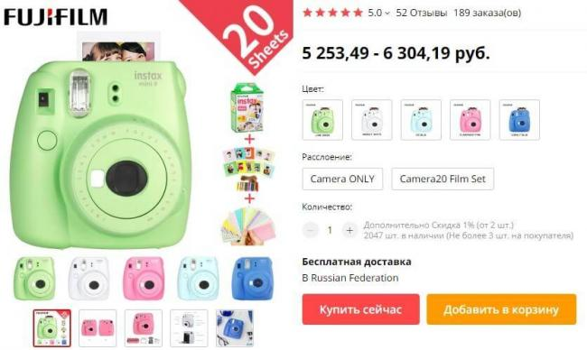 aksessuary-dlya-foto-i-video-iz-puteshestvij-s-aliexpress-3.jpg