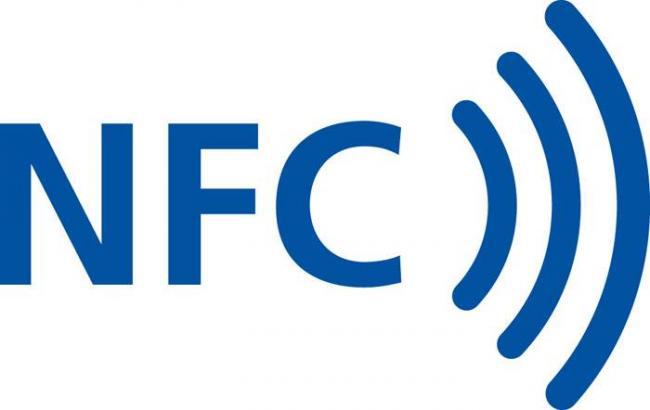 NFC-chto-eto.jpg