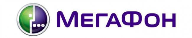 20090516184056megafon_logo_3d-e1506978048126-730x146.jpg