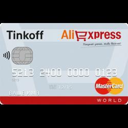 ali-tin-card.png