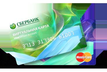 virtual_debit_370x250.png