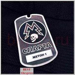 zheton-sparta-originalnyj-iz-igry-po-motivam-metro-2033-304x304.jpg