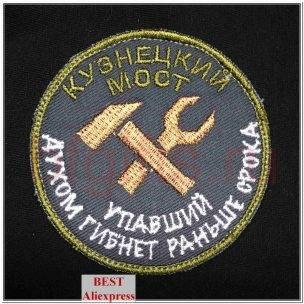 Nashivki-i-patch-shevrony-304x304.jpg