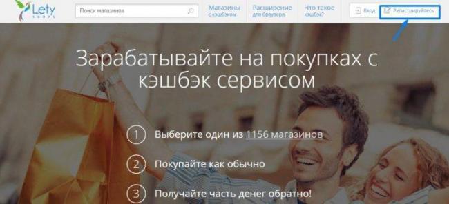 screenshot_12-1-750x342.jpg
