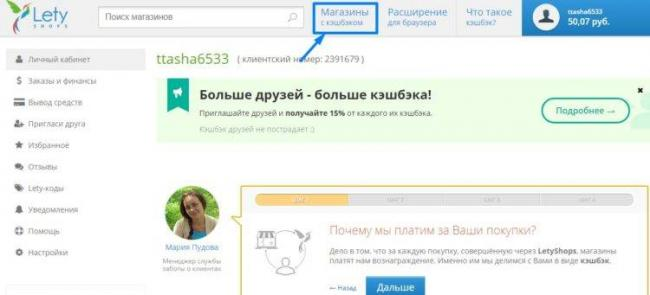 screenshot_8-2-750x341.jpg