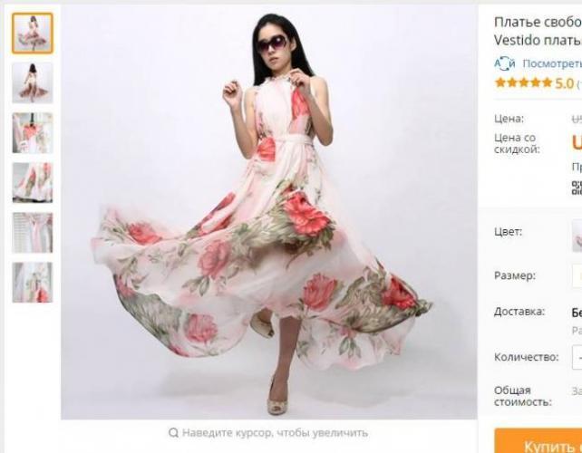 plate-svobodnogo-pokroja-leto-stil-zhenshchiny-vestidos-seksualnyj-vestido-platja-produkty-cvetochnyj-pljazh-shifon-s-m-l-kupit-na-aliexpress-google-chrome.jpg