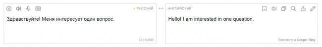perevodchik_yandex.jpg