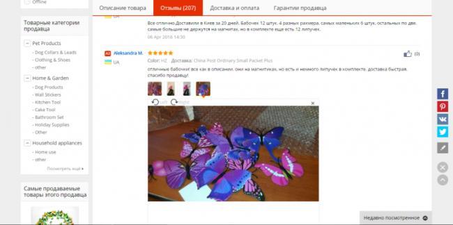 bezymjannyj-37-730x364.png