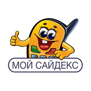 my-sidex-logo.png