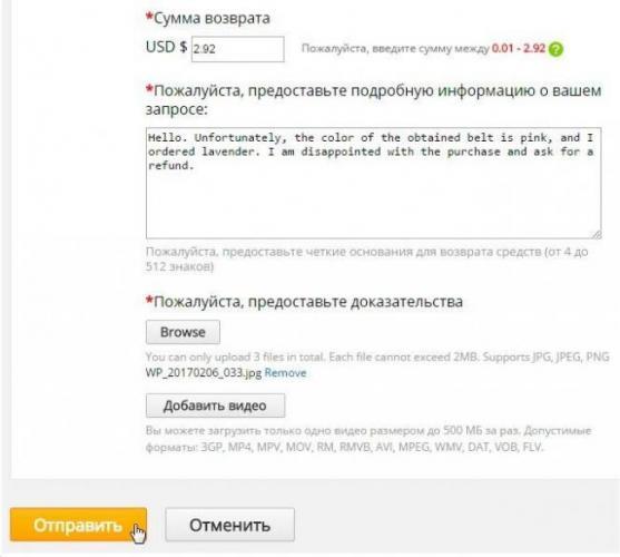 screenshot_13-1.jpg