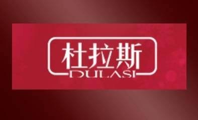 1577307360_dulasi-official-store0.jpg