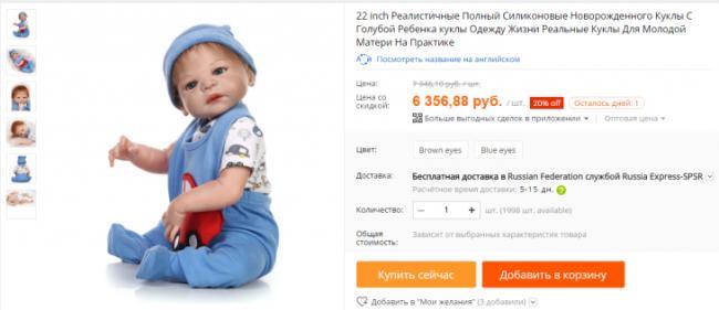 kukla-baby-born.png
