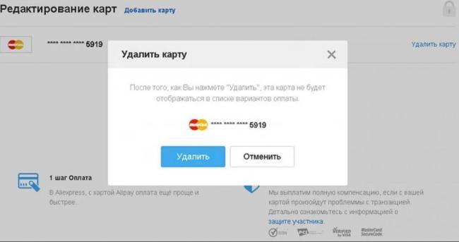 screenshot_8-1.jpg
