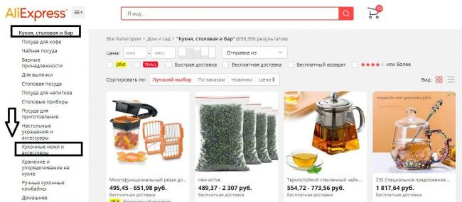 tochilka-dlya-nozhej-poisk.jpg