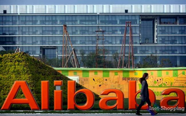 alibaba-group.jpg
