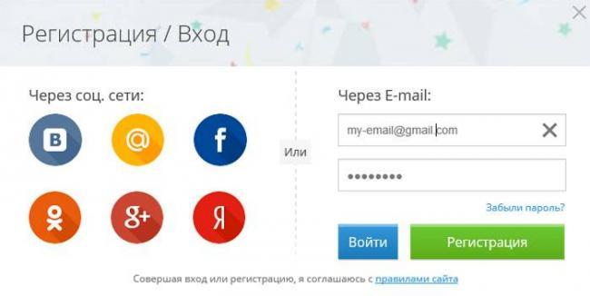 cb-enter.jpg