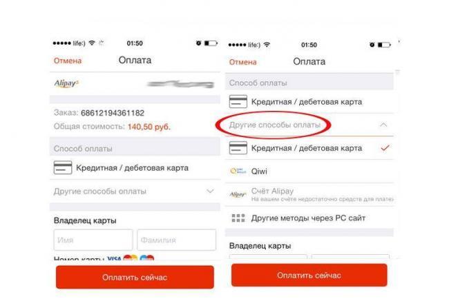 mobilnoe-prilozhenie(2).jpg