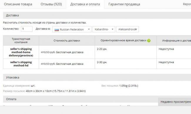 screenshot_1-2.jpg