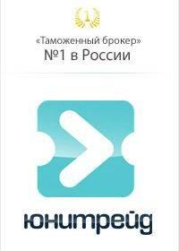 unitrade-alta-ru-1.jpg