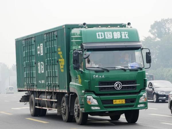 china-gf-large-3-1-600x451.jpg