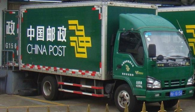 besplatnaya-dostavka-aliexpress.jpg