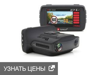 70.4.videoregistrator-s-aliekspress.jpg