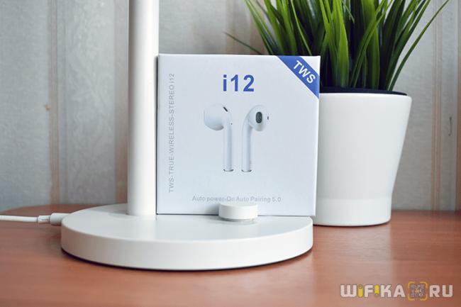 otzyv-pro-naushniki-i12-tws-min.png