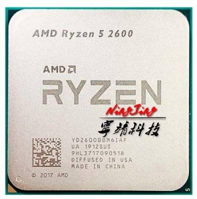 1589864016_amd-ryzen-5-2600.jpg