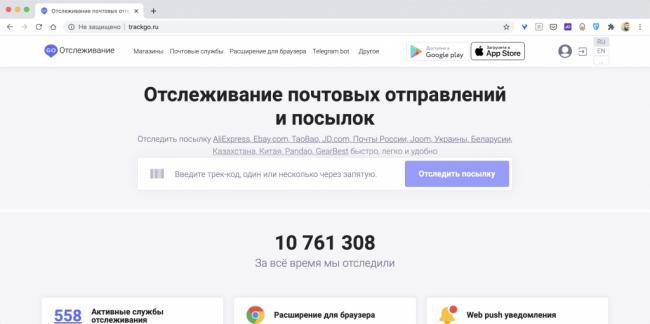 Snimok-ekrana-2020-08-04-v-14.41.37_1596552958-1024x511.png