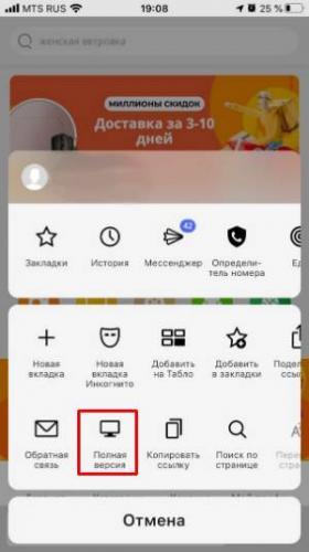 aliexpress-polnaya-versiya-site-2.jpg