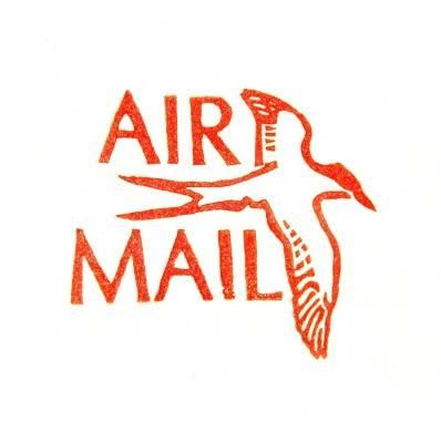 Regular-Air-Mail-доставка-груза-398x400.jpg