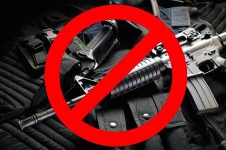 Запрещенные-товары-для-пересылки-450x300.jpg