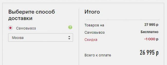 xiaomimimix3-verycheap-rus.jpg
